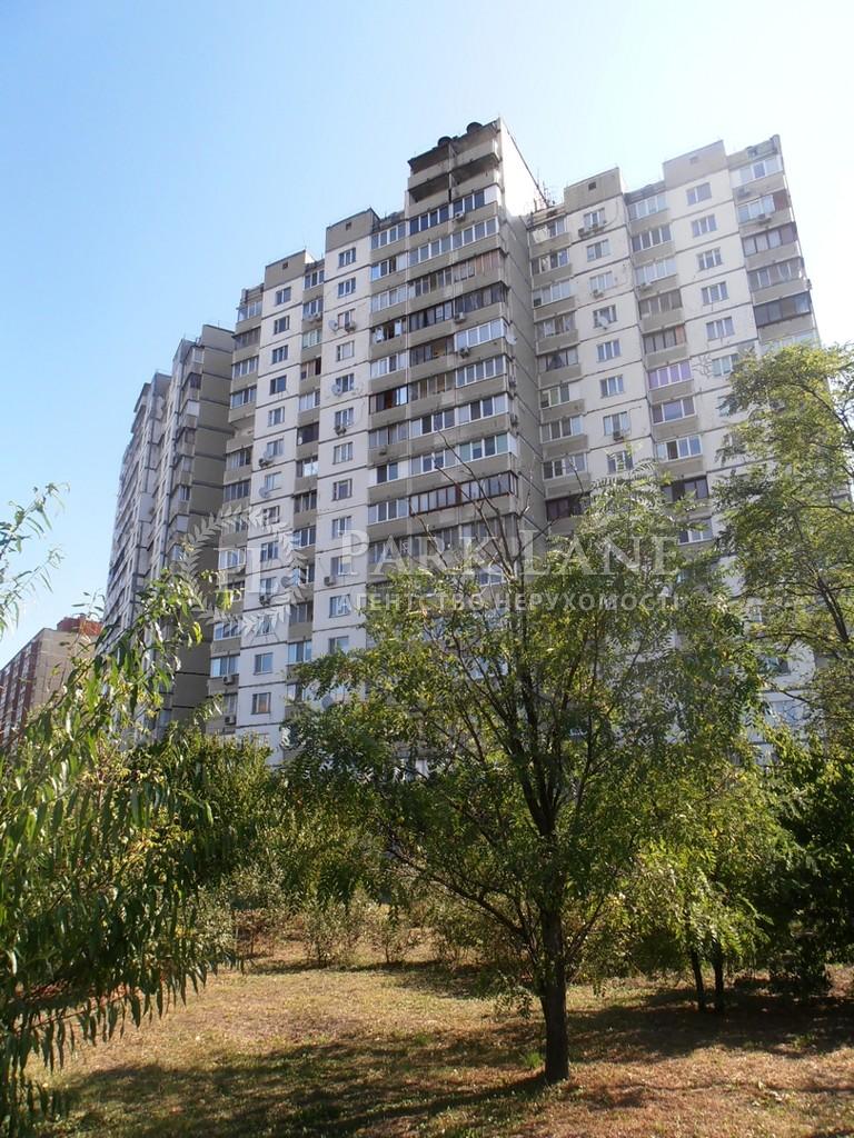 Квартира ул. Бальзака Оноре де, 52/22, Киев, Z-723331 - Фото 3