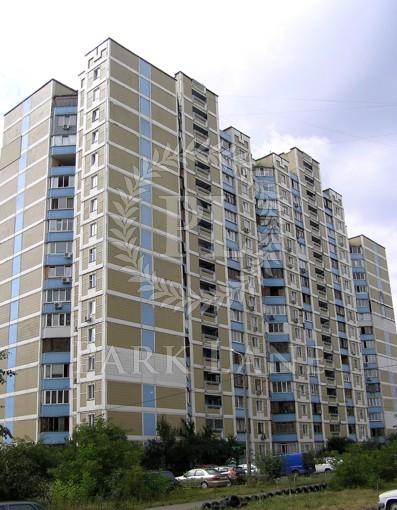 Квартира, R-37151, 31б