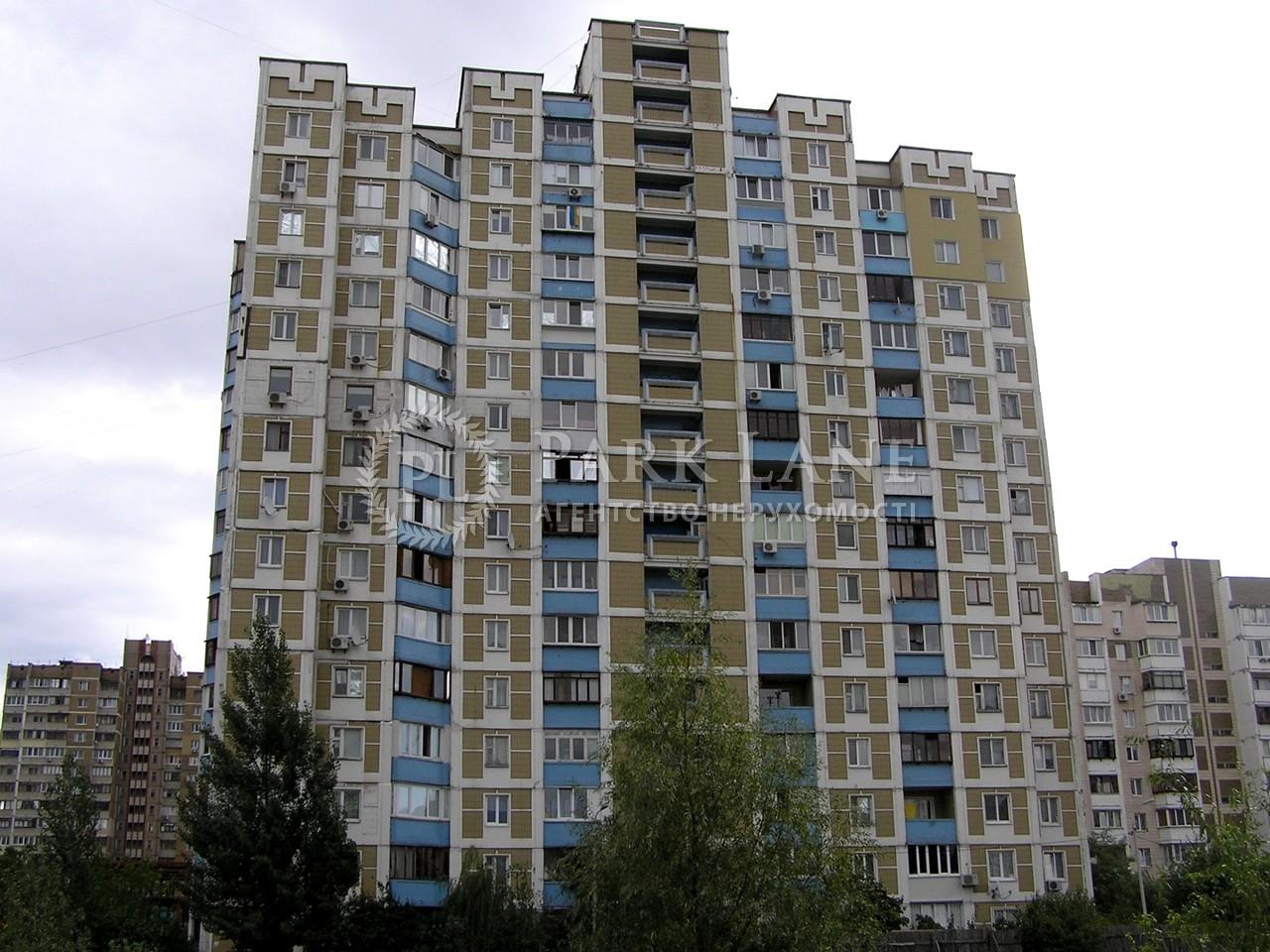 Квартира ул. Милославская, 31б, Киев, Z-18107 - Фото 6