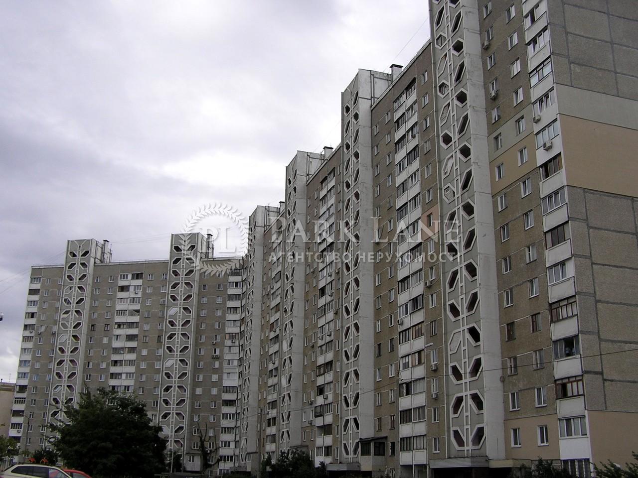 Квартира Z-727782, Радунська, 42/10, Київ - Фото 1