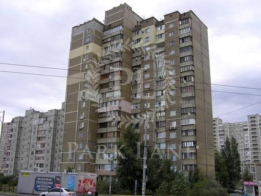 Квартира, Z-1860682, 46