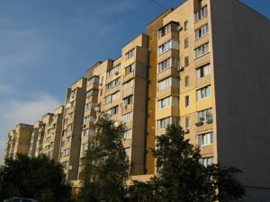 Квартира Z-672351, Вербицького Архітектора, 4, Київ - Фото 1
