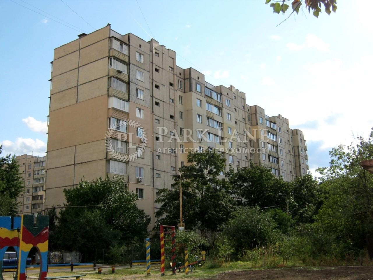 Квартира Z-782500, Вербицкого Архитектора, 8а, Киев - Фото 1