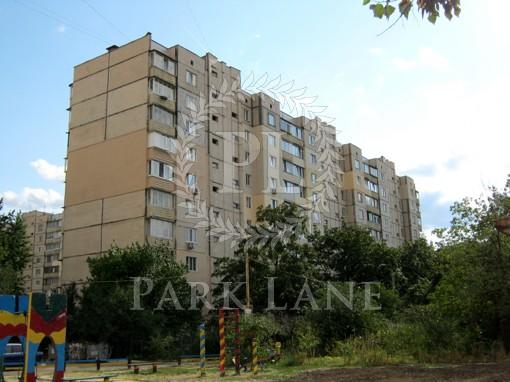 Квартира Вербицкого Архитектора, 8а, Киев, Z-782500 - Фото