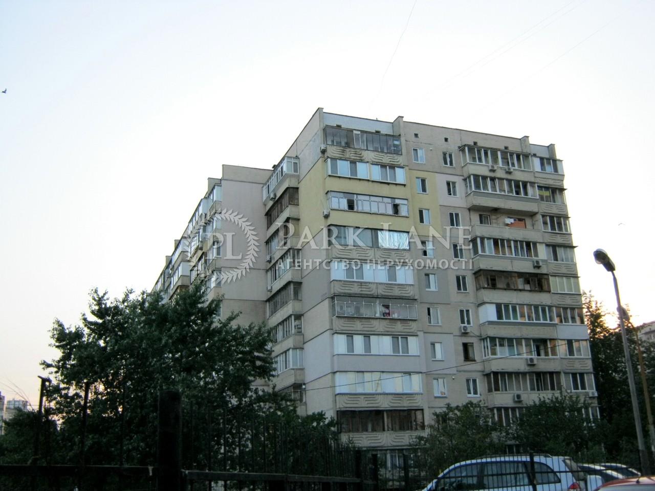 Квартира ул. Вербицкого Архитектора, 10а, Киев, R-9579 - Фото 6