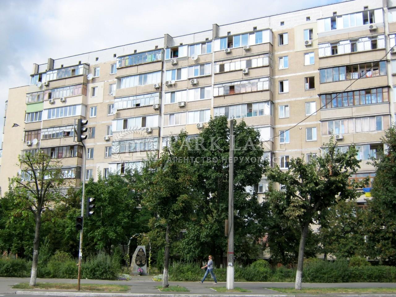 Квартира ул. Вербицкого Архитектора, 11, Киев, Z-739643 - Фото 3