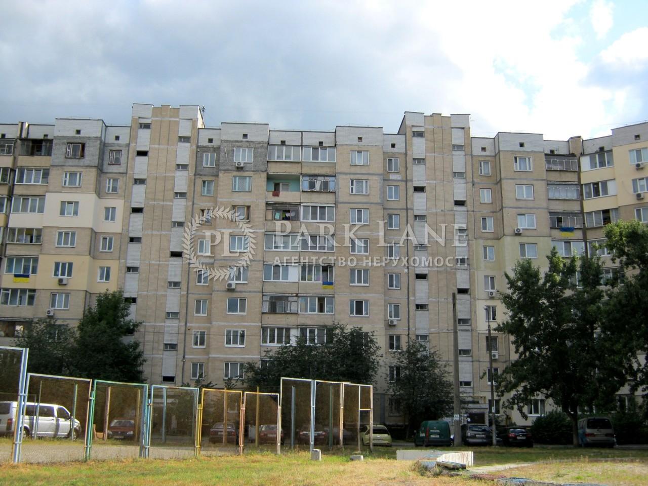 Квартира ул. Вербицкого Архитектора, 11, Киев, Z-739643 - Фото 4