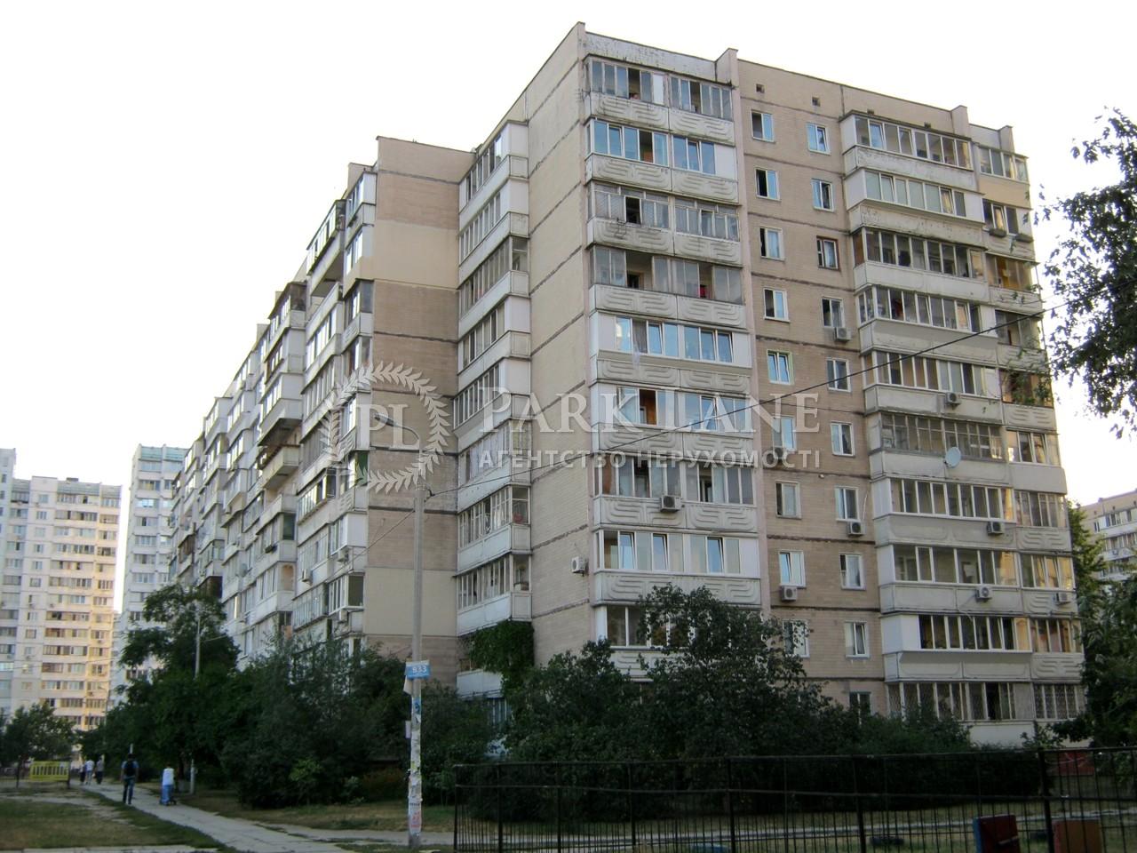 Квартира ул. Вербицкого Архитектора, 14б, Киев, Z-348541 - Фото 1