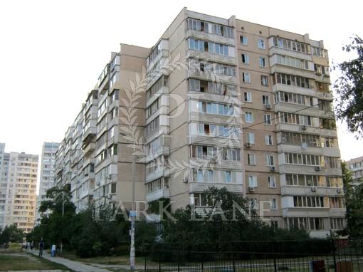 Квартира, Z-677393, 14б