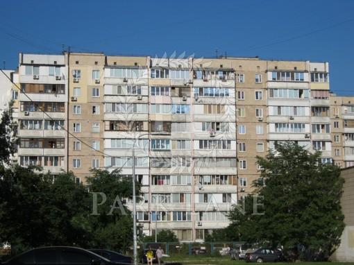 Квартира Вербицкого Архитектора, 14в, Киев, R-8085 - Фото