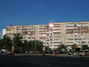 Квартира Z-700279, Вербицкого Архитектора, 22/1, Киев - Фото 2