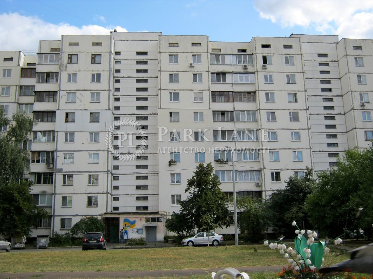 Квартира ул. Вербицкого Архитектора, 26, Киев, K-21410 - Фото 13