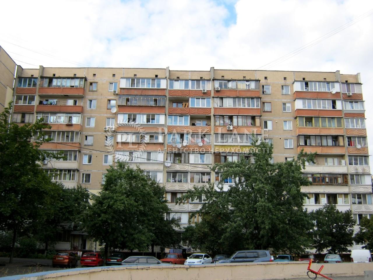 Офіс, J-23737, Декабристів, Київ - Фото 3