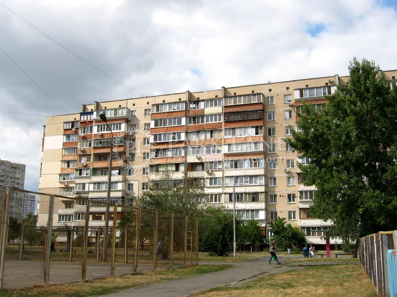 Офіс, J-23737, Декабристів, Київ - Фото 4