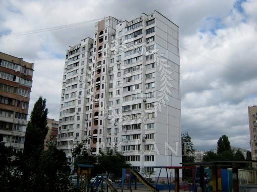 Квартира, R-7605, 5а