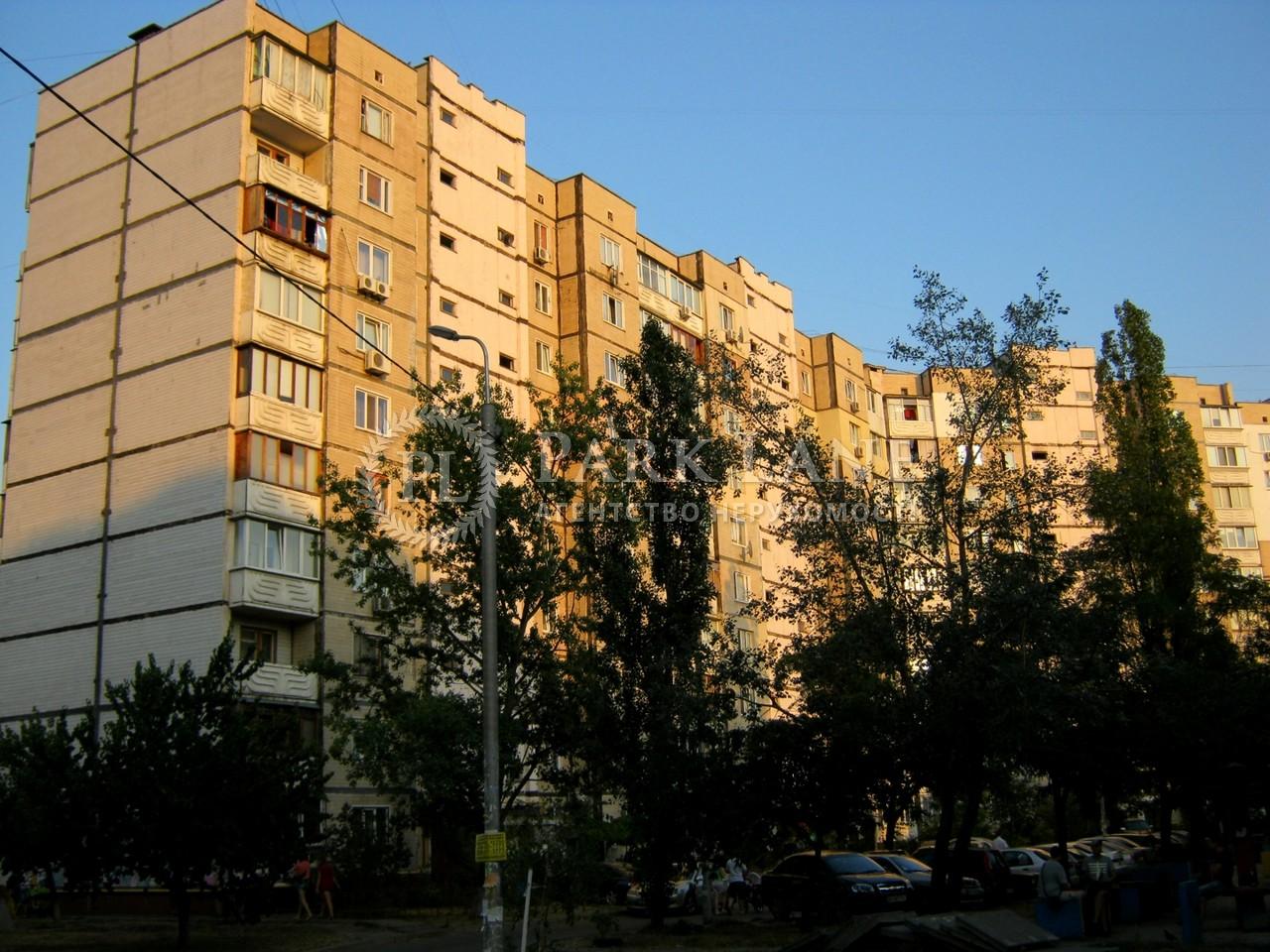 Квартира ул. Декабристов, 6, Киев, Z-840835 - Фото 1