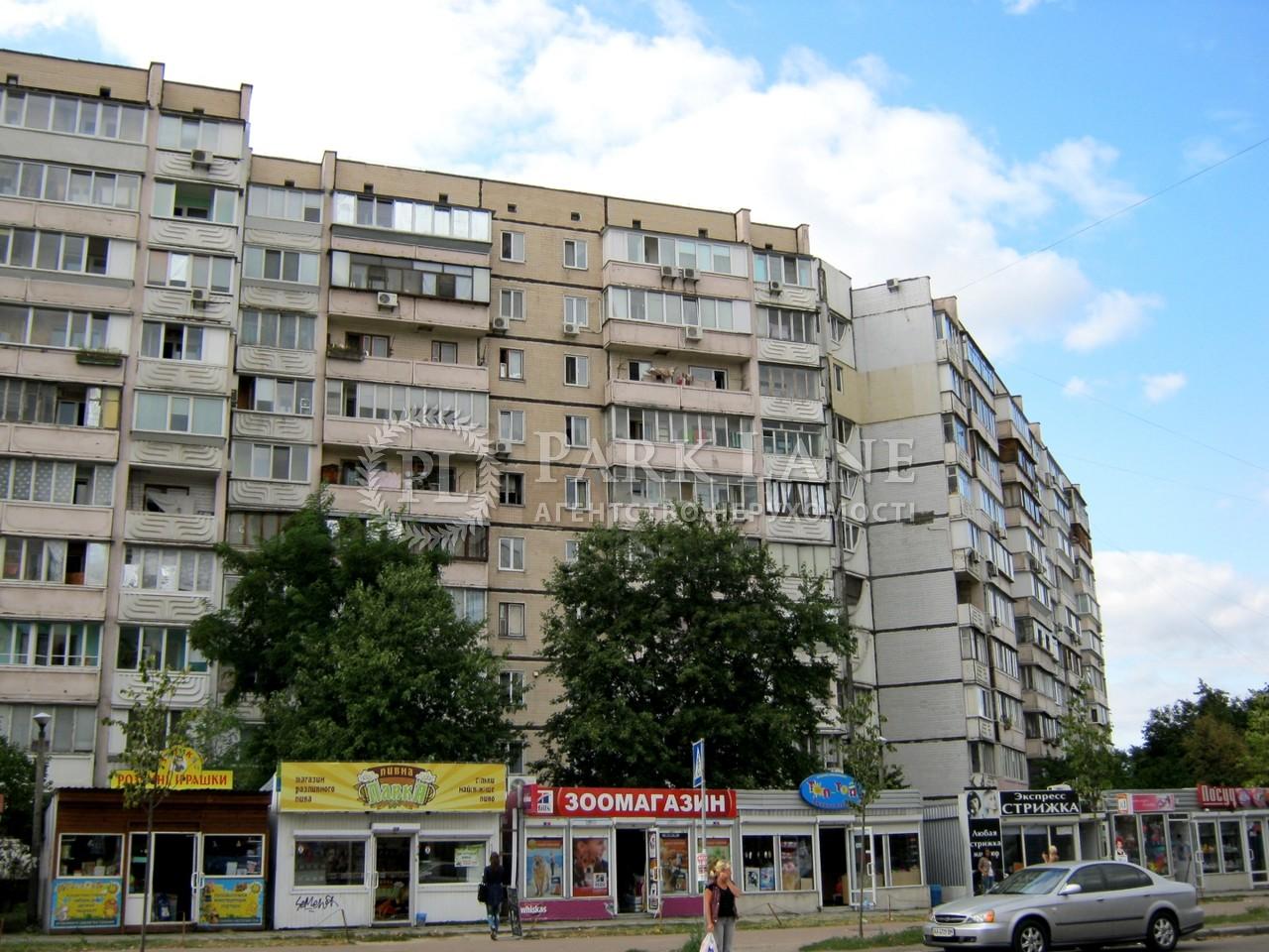 Квартира ул. Декабристов, 6, Киев, Z-350366 - Фото 7