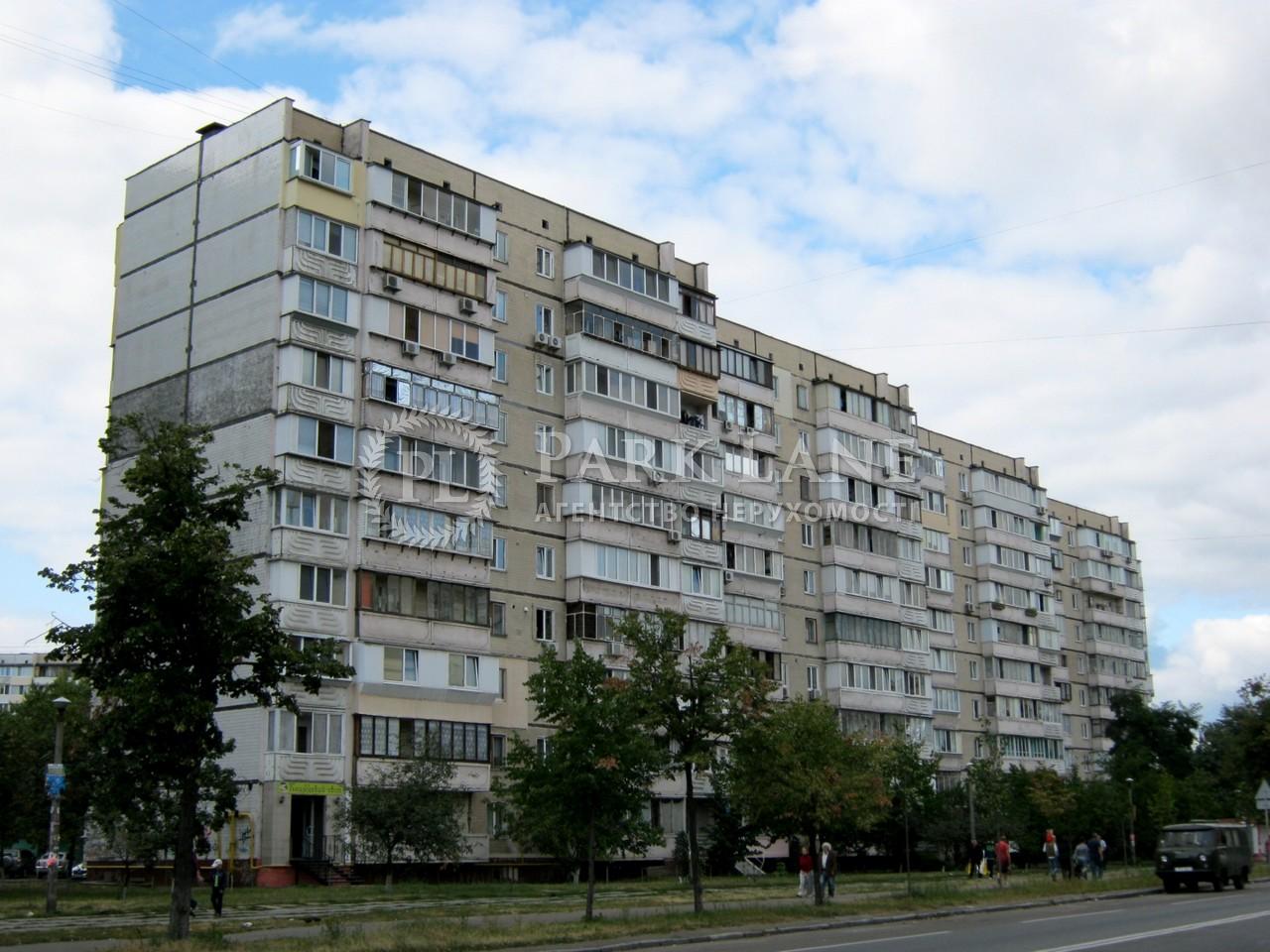 Квартира ул. Декабристов, 6, Киев, Z-840835 - Фото 3