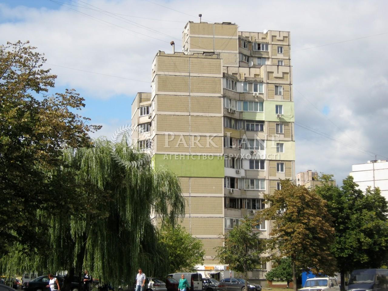 Квартира ул. Декабристов, 8, Киев, Z-1523189 - Фото 4