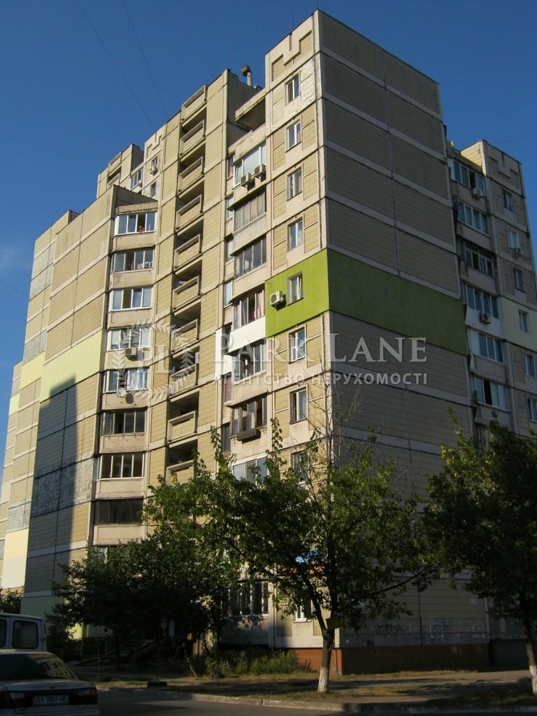 Квартира ул. Декабристов, 8, Киев, Z-1523189 - Фото 1