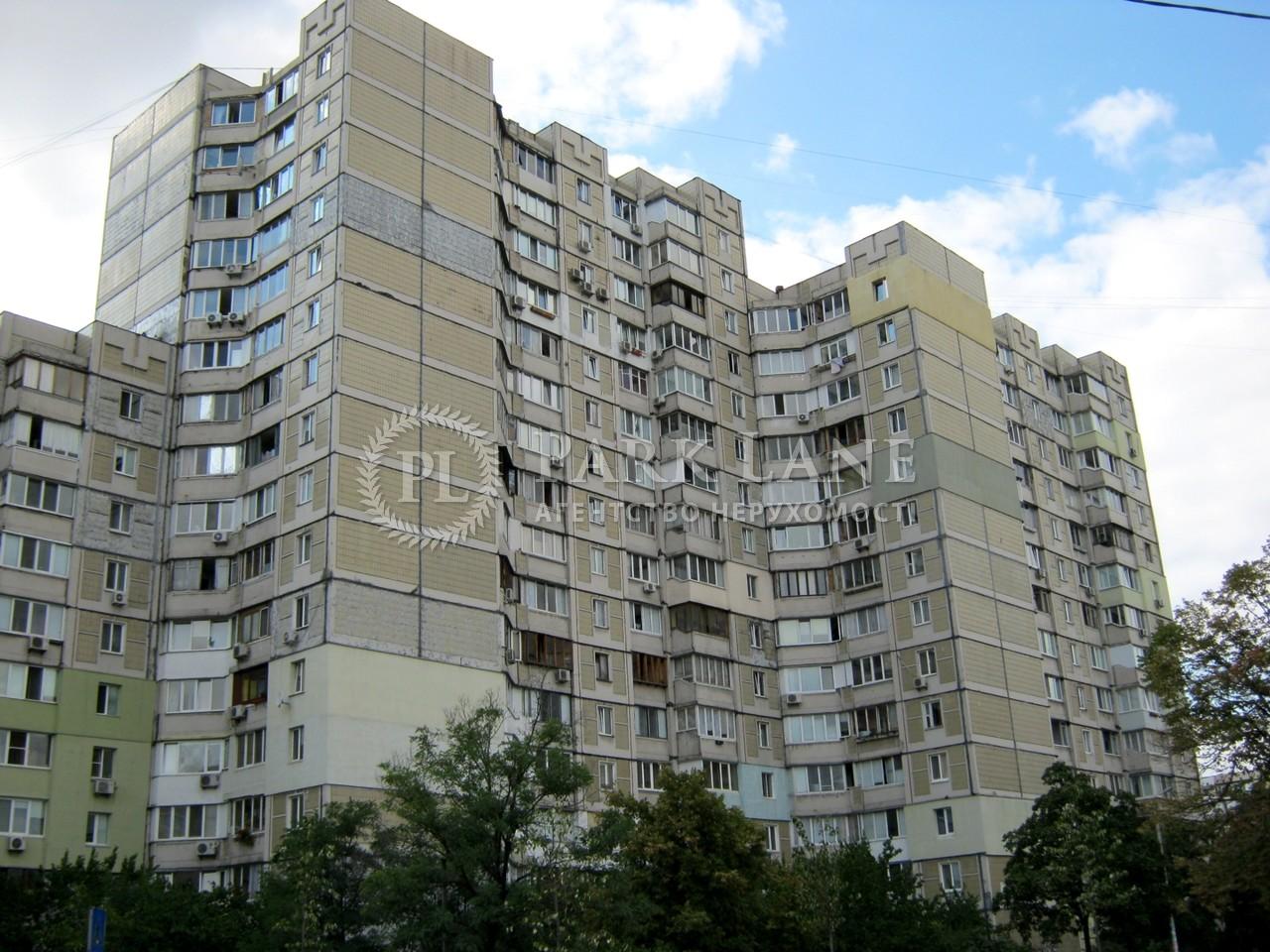 Квартира ул. Декабристов, 8, Киев, Z-1523189 - Фото 2