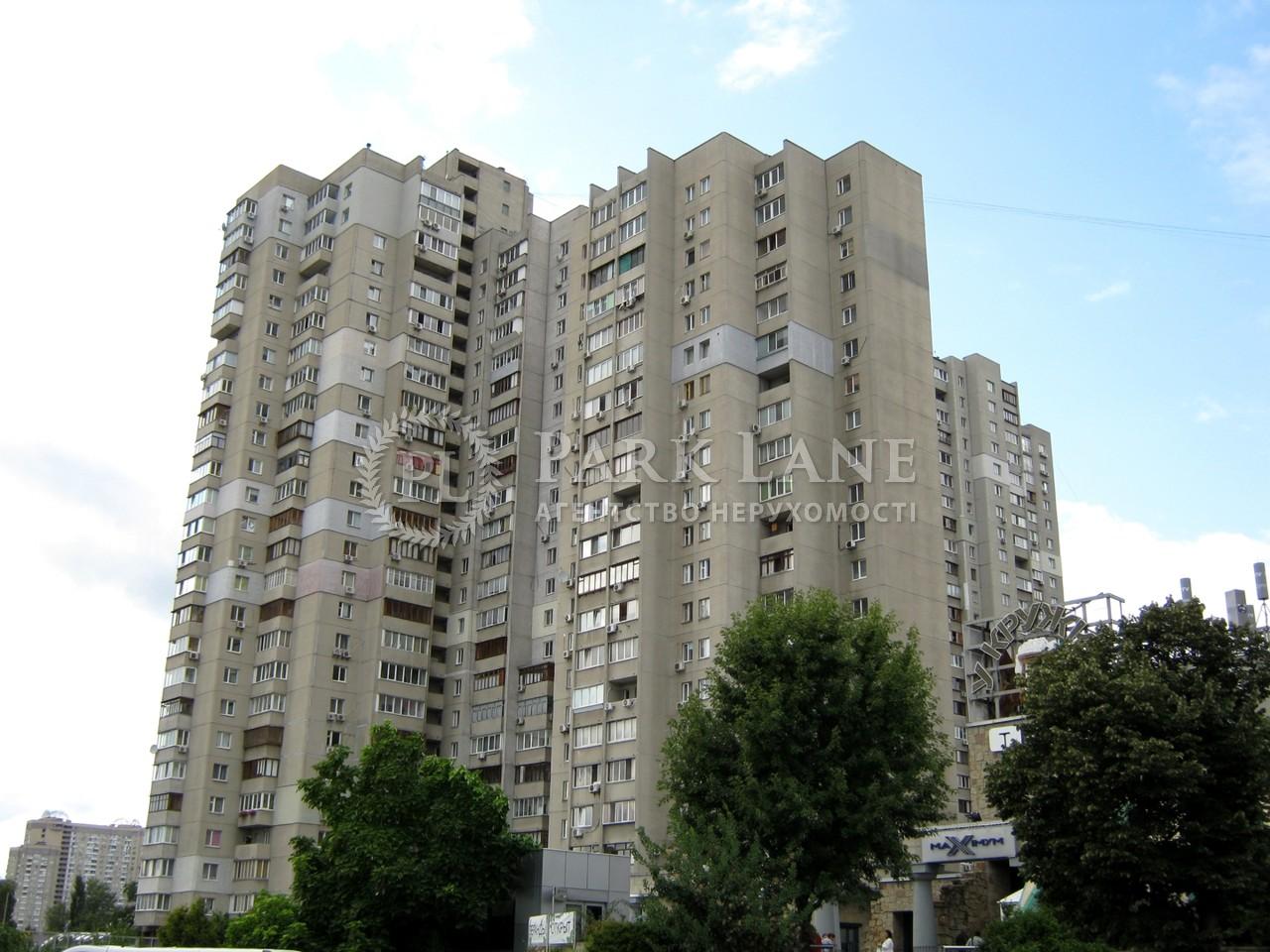Квартира ул. Декабристов, 12/37, Киев, B-99758 - Фото 20