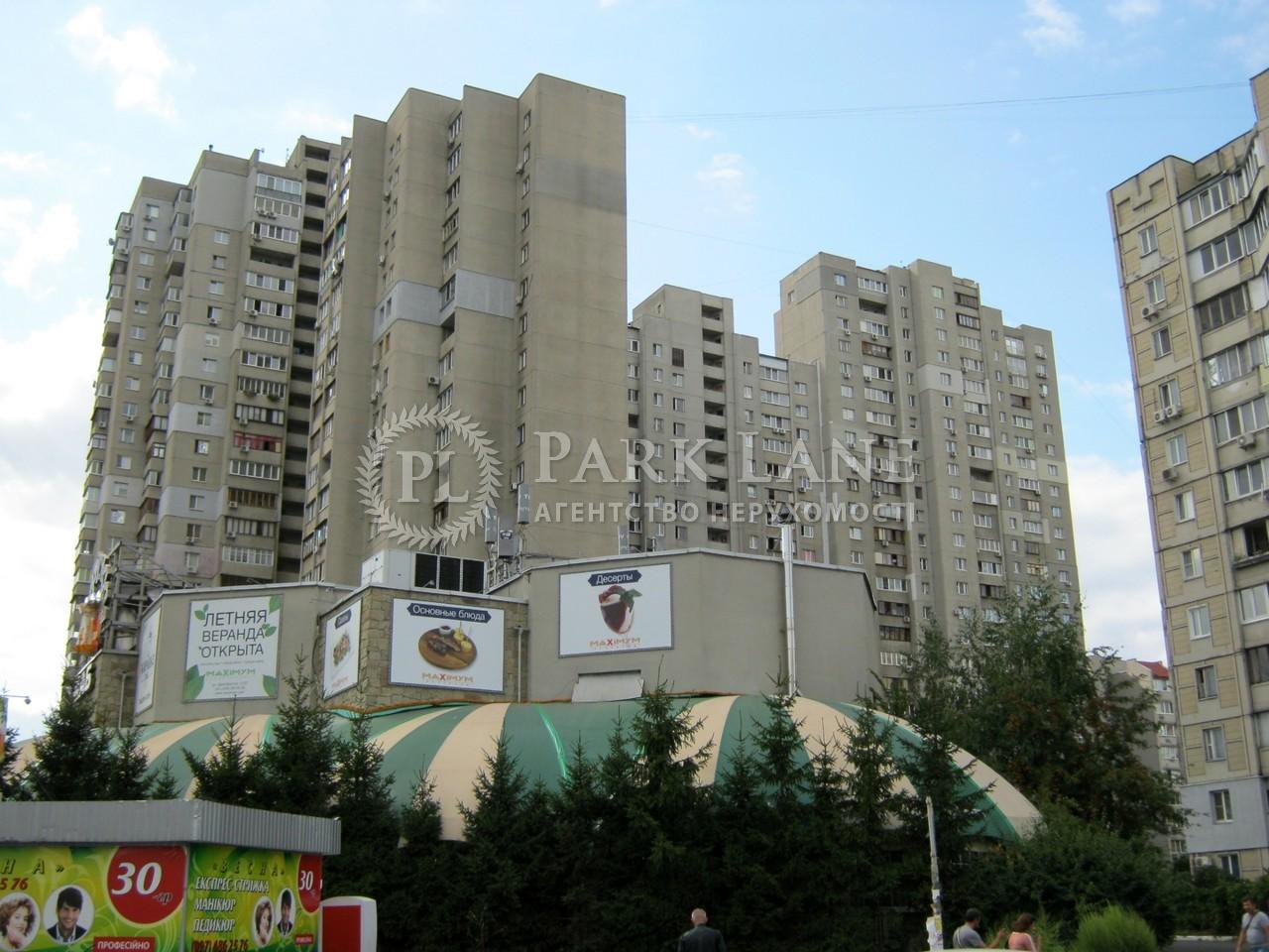 Квартира ул. Декабристов, 12/37, Киев, B-99758 - Фото 22