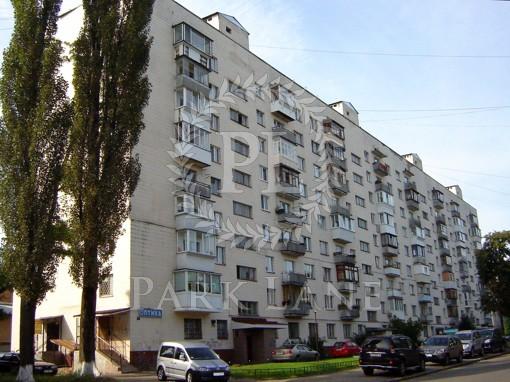 Квартира, R-14914, 4а