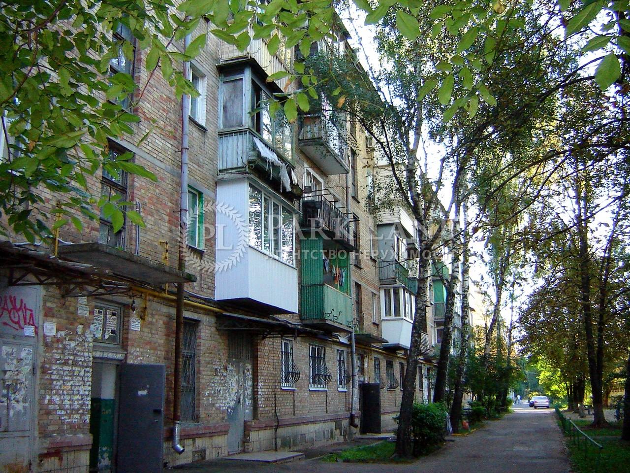 Нежилое помещение, ул. Щербаковского Даниила (Щербакова), Киев, J-27074 - Фото 8