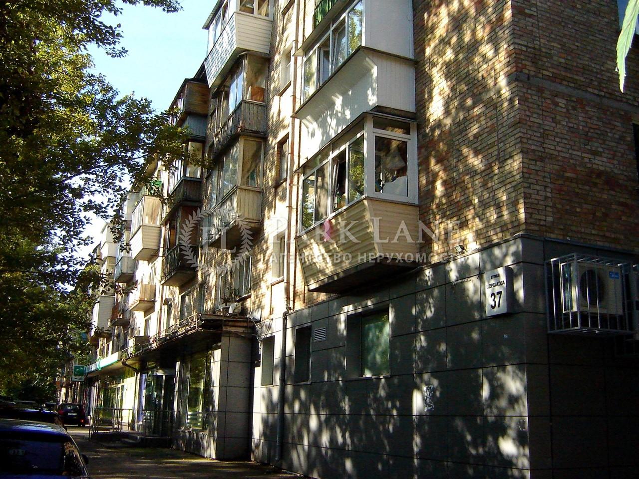 Нежилое помещение, ул. Щербаковского Даниила (Щербакова), Киев, J-27074 - Фото 9