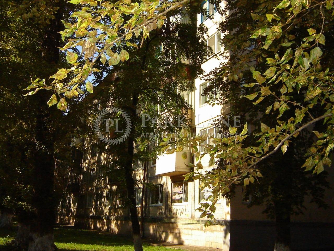 Квартира ул. Щербаковского Даниила (Щербакова), 39, Киев, Z-725799 - Фото 1