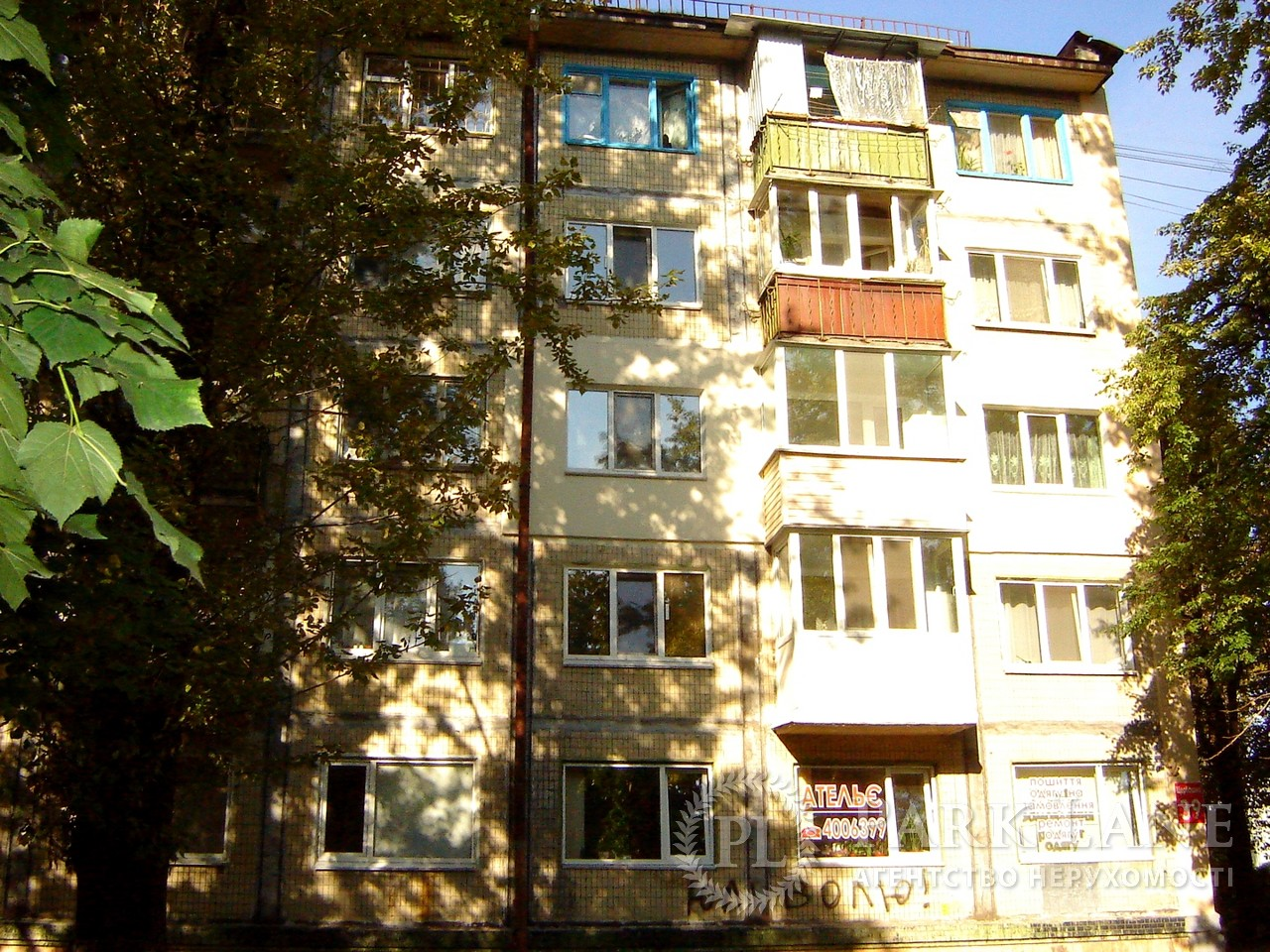 Квартира ул. Щербаковского Даниила (Щербакова), 39, Киев, Z-725799 - Фото 2