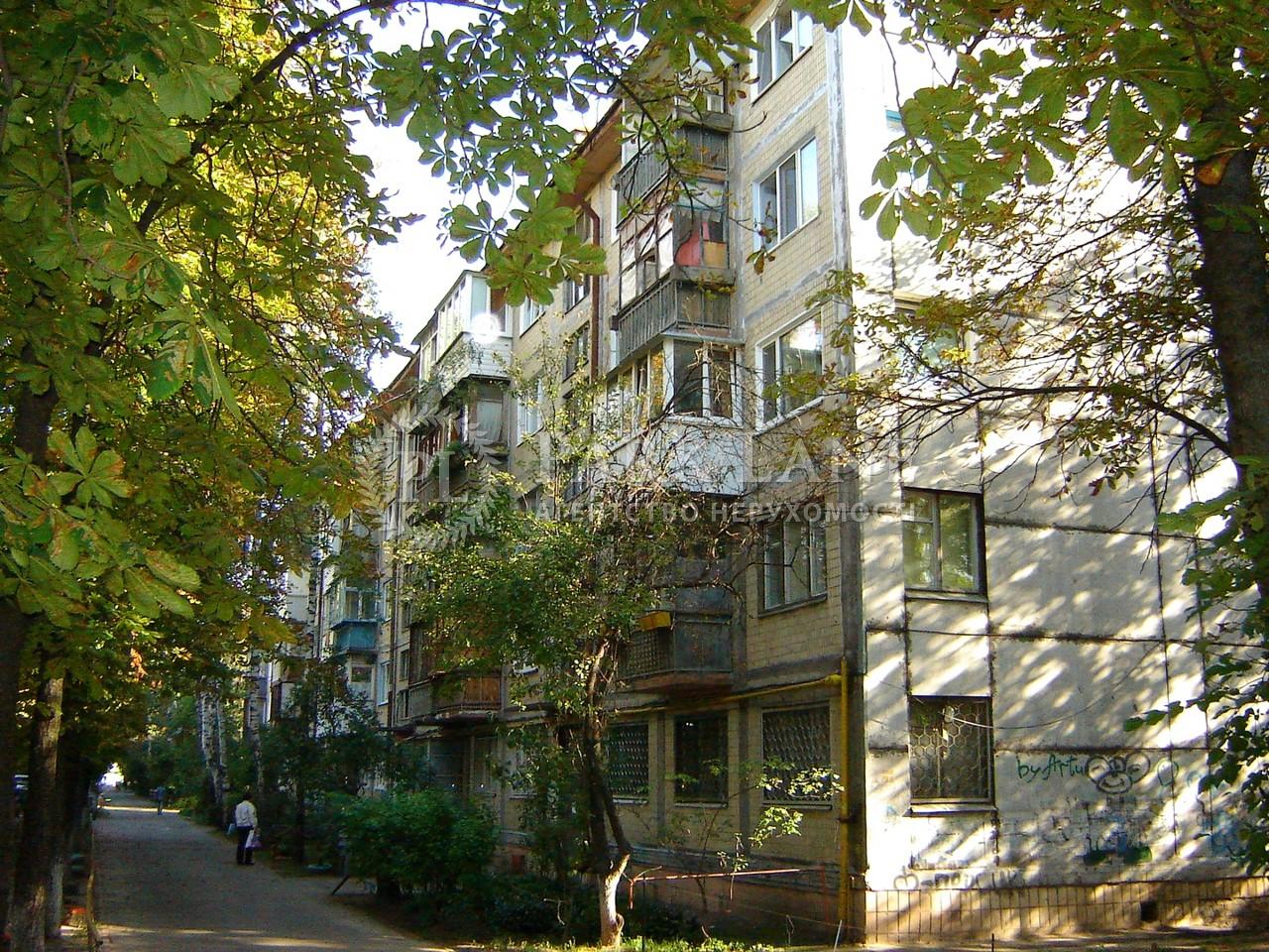 Квартира ул. Щербаковского Даниила (Щербакова), 41, Киев, L-28454 - Фото 1