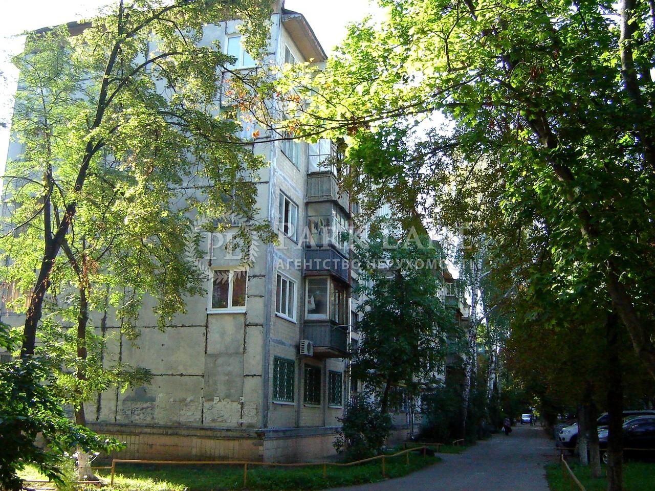 Квартира ул. Щербаковского Даниила (Щербакова), 41, Киев, L-28454 - Фото 3
