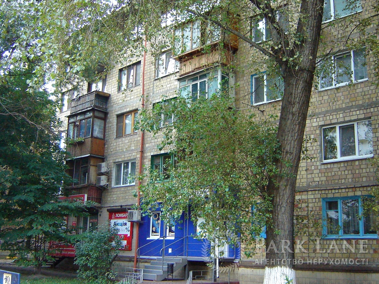 Квартира Z-811923, Щербаковского Даниила (Щербакова), 45, Киев - Фото 3