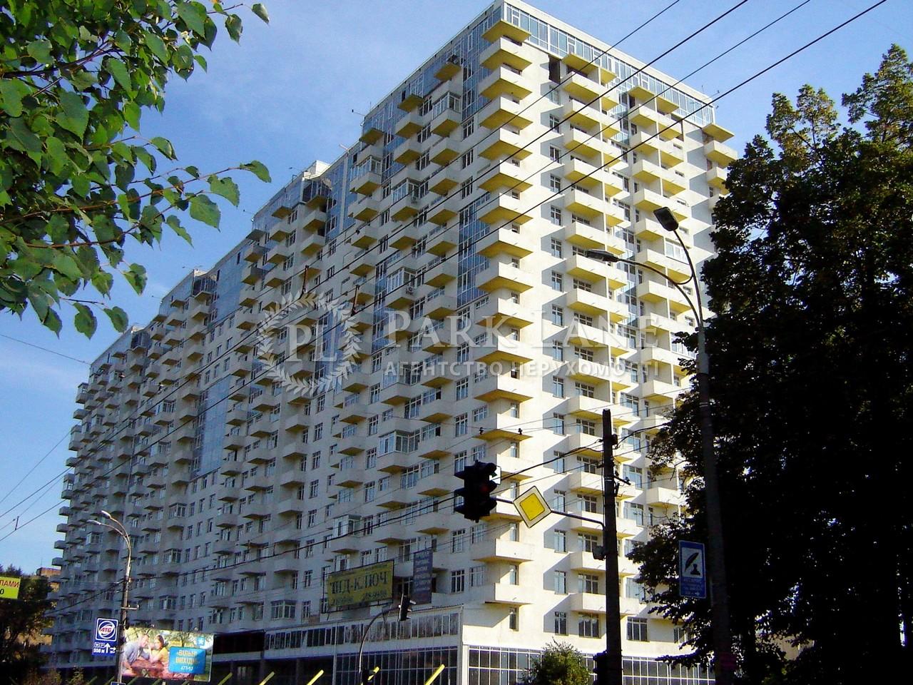 Нежилое помещение, Z-1802144, Щербаковского Даниила (Щербакова), Киев - Фото 1