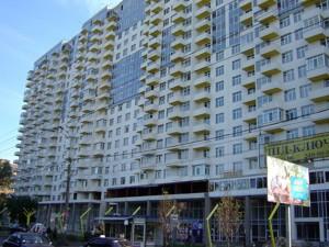 Нежилое помещение, Z-1802144, Щербаковского Даниила (Щербакова), Киев - Фото 2