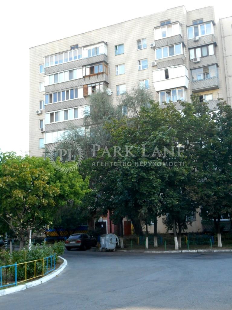Квартира ул. Героев Днепра, 12а, Киев, B-95305 - Фото 16