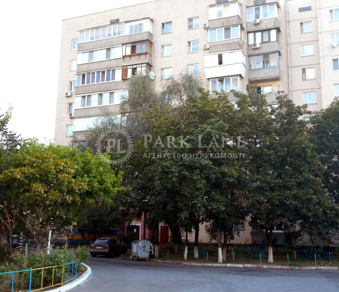 Квартира ул. Героев Днепра, 12а, Киев, B-95305 - Фото 1