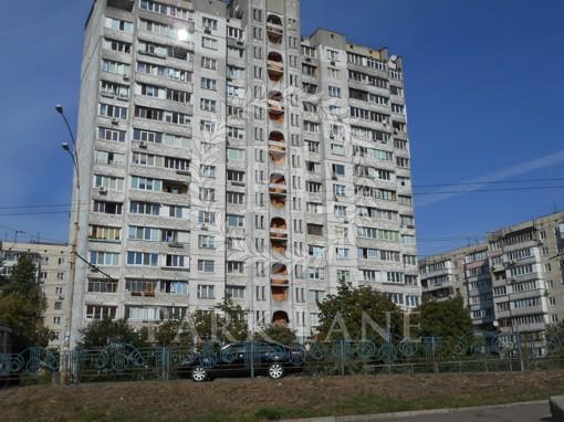 Квартира, Z-467037, 13