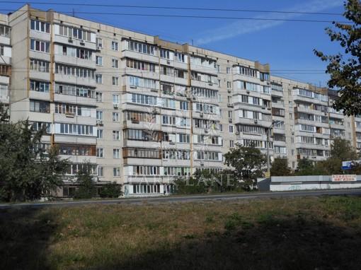 Квартира Героев Днепра, 29, Киев, Z-226716 - Фото