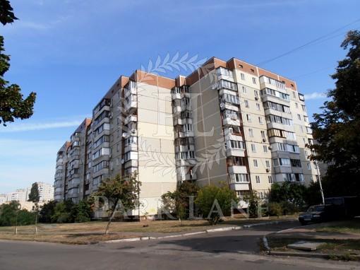 Квартира, Z-421738, 14