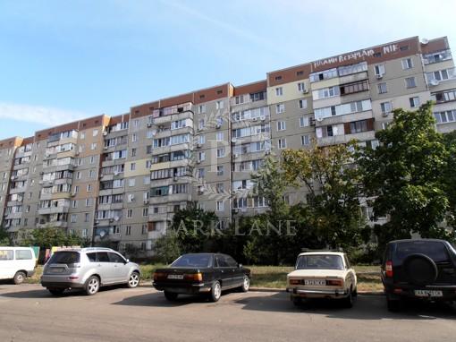 Квартира Беретти Викентия, 14а, Киев, L-26382 - Фото