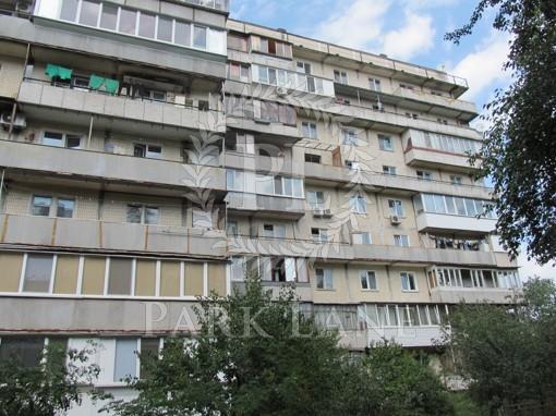 Квартира Оболонский просп., 10б, Киев, Z-740182 - Фото