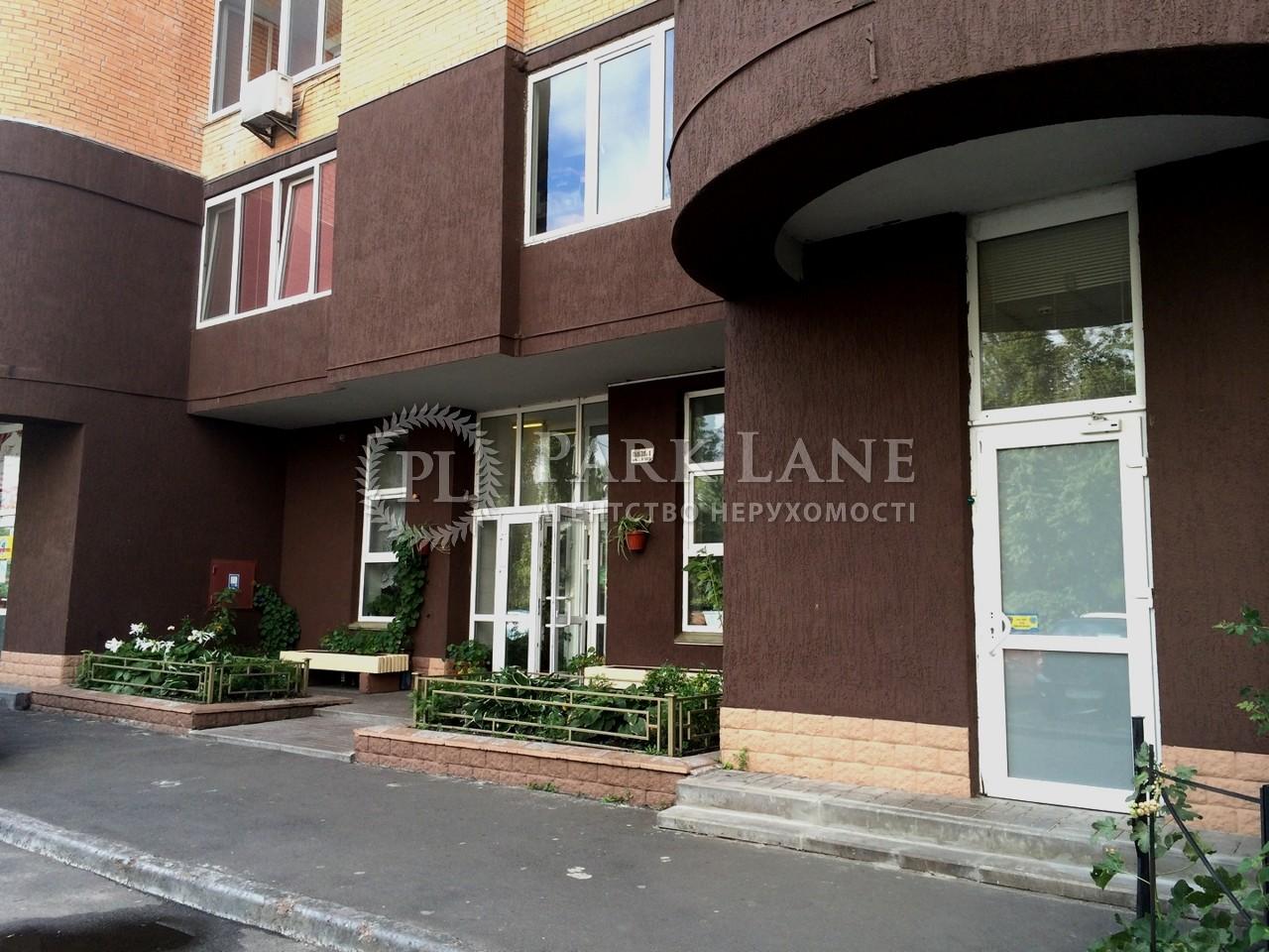 Нежилое помещение, Шамо Игоря бул. (Давыдова А. бул.), Киев, J-29028 - Фото 2