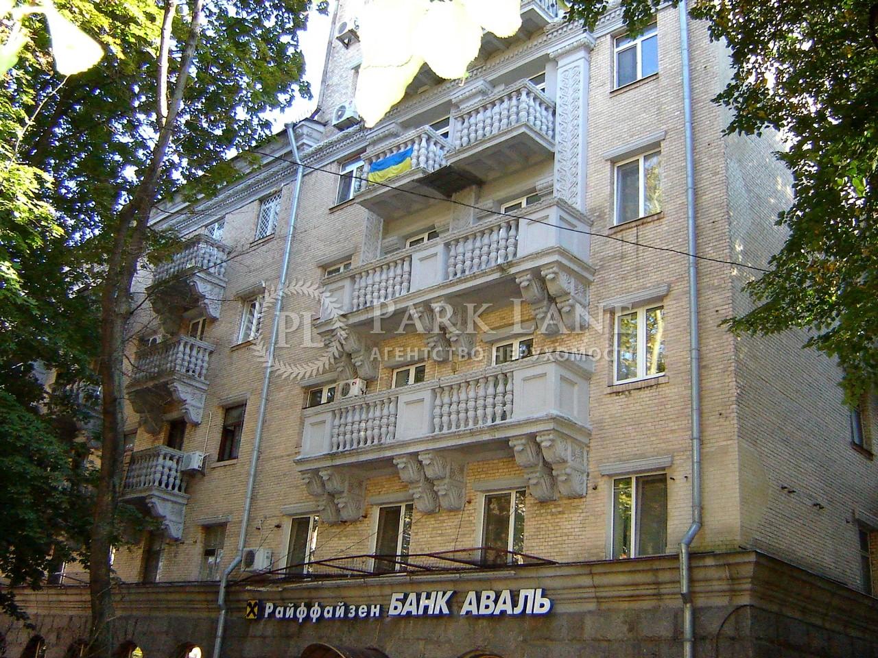 Квартира I-29864, Прорезная (Центр), 3, Киев - Фото 2