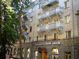 Квартира I-29864, Прорезная (Центр), 3, Киев - Фото 1