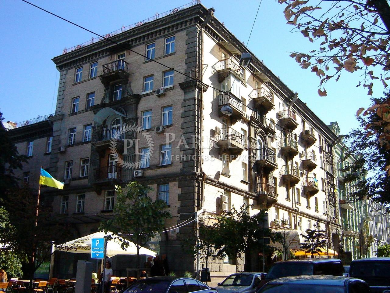 Квартира ул. Прорезная (Центр), 5-1/3, Киев, R-19610 - Фото 1