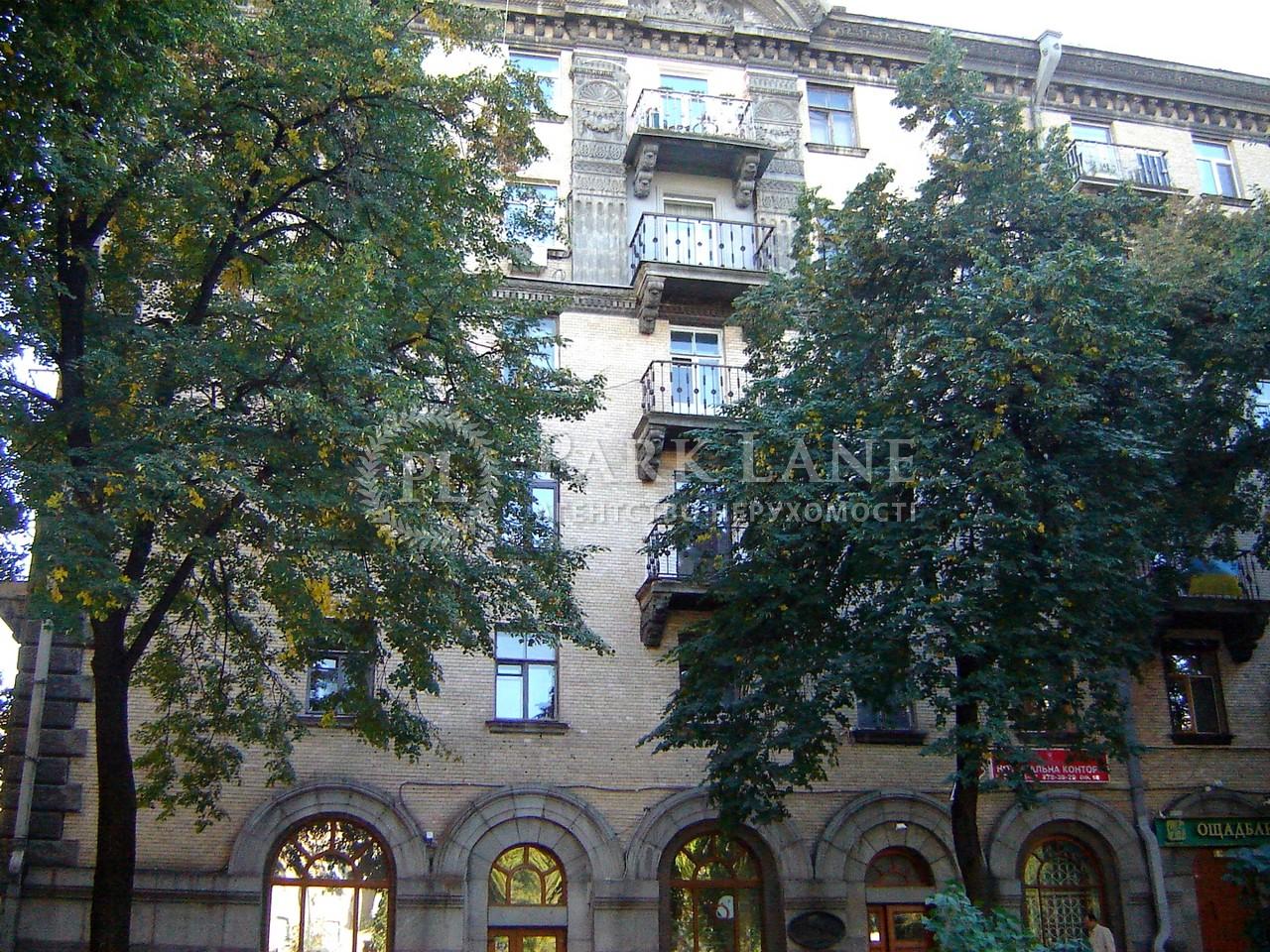 Квартира ул. Прорезная (Центр), 5-1/3, Киев, R-19610 - Фото 8