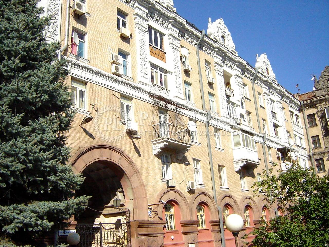 Квартира ул. Прорезная (Центр), 6, Киев, Z-560874 - Фото 11
